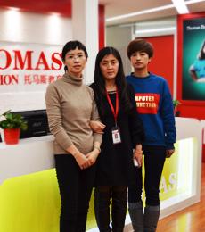 【联盟快报】新伙伴加入,托马斯进驻台州!