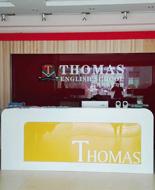 托马斯学习馆上地校