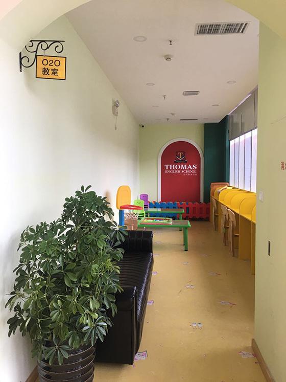 托马斯学习馆沈阳校-校舍环境