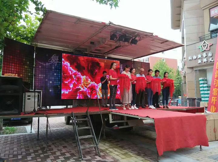 托马斯学习馆周口观澜国际校-盛大开业