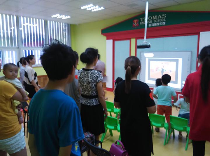 托马斯学习馆信阳校