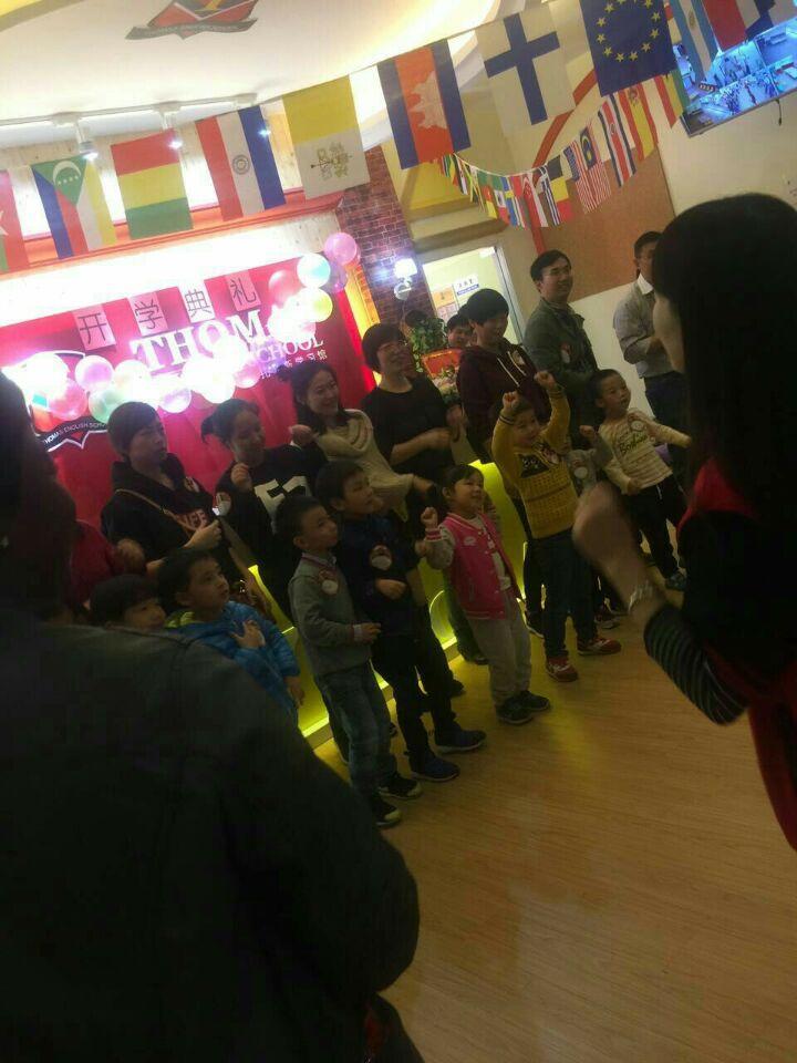 托马斯学习馆上海松江校